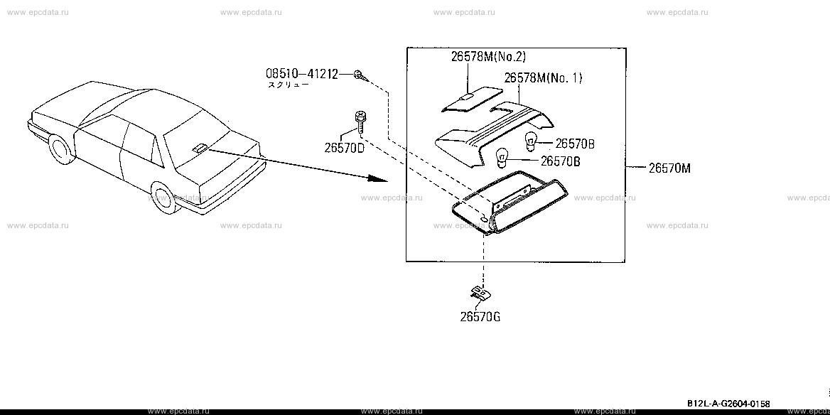 Scheme G2604002