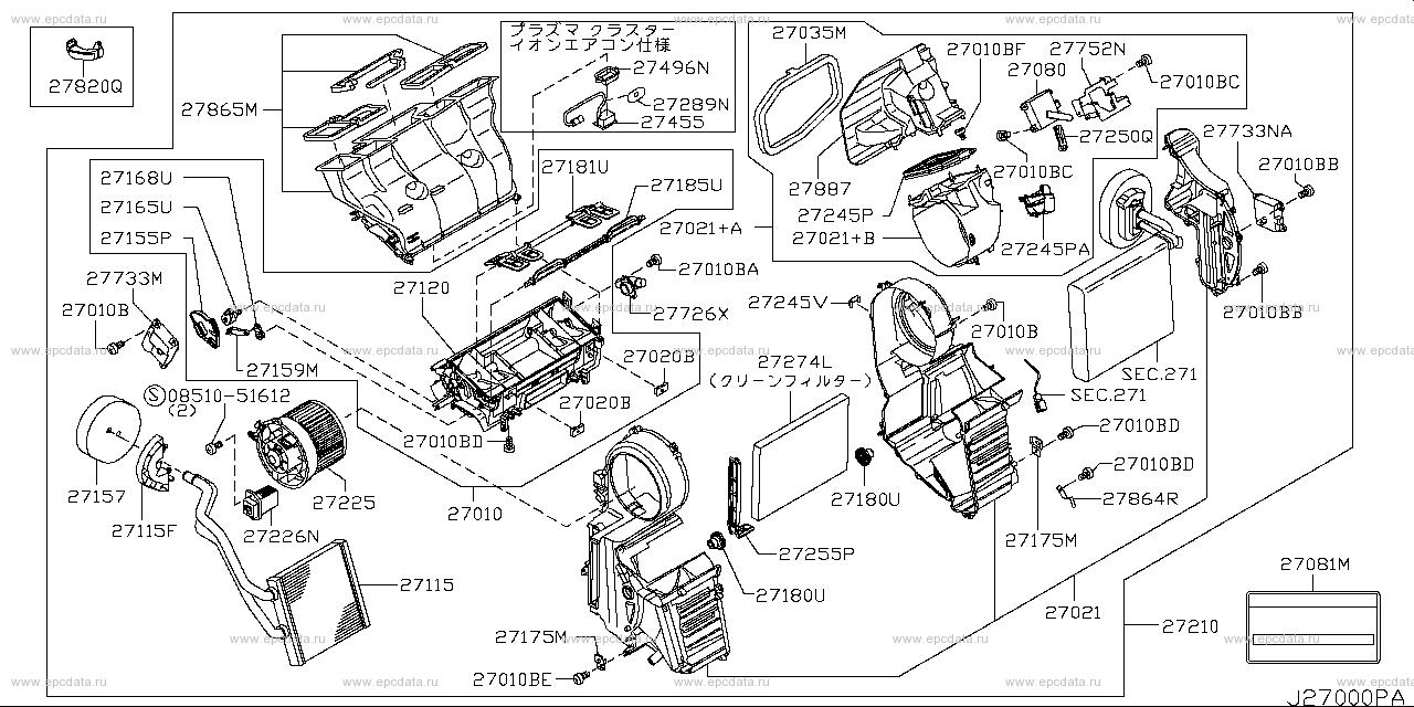 Scheme 270A_001