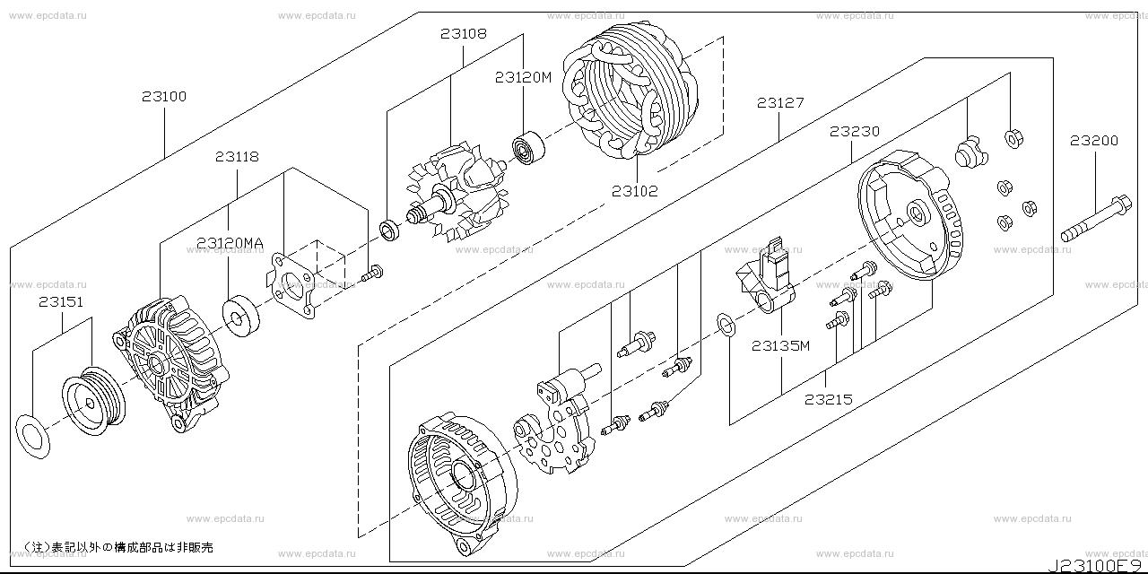 Scheme 231B_002