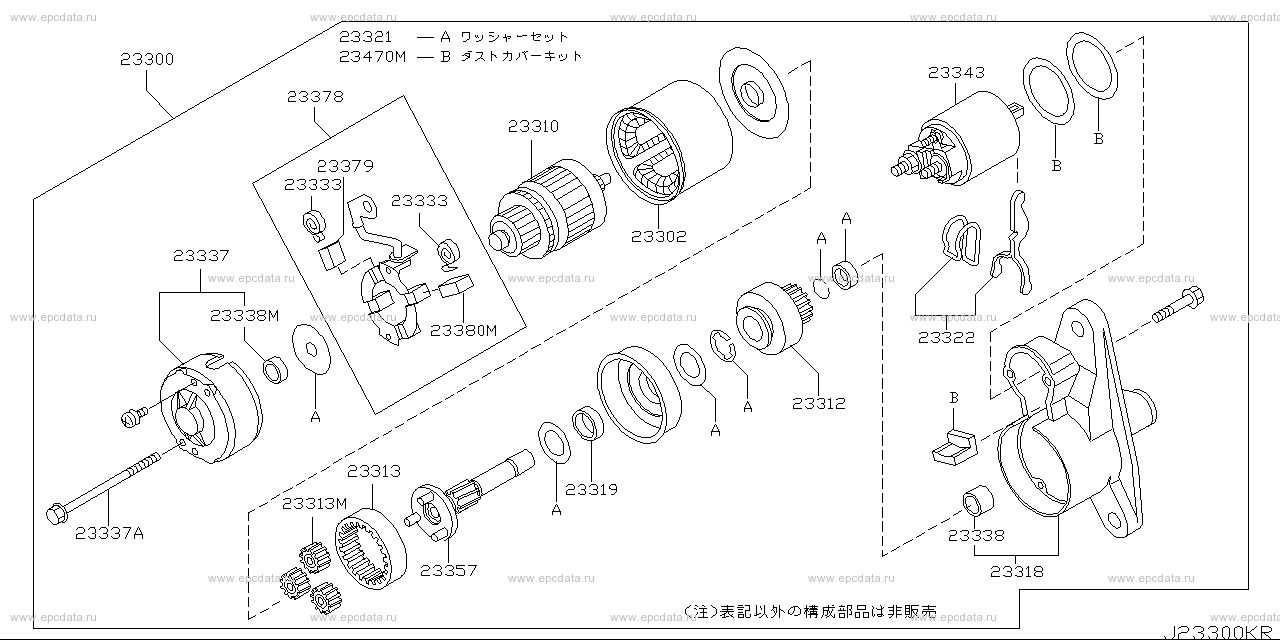 Scheme 233B_002