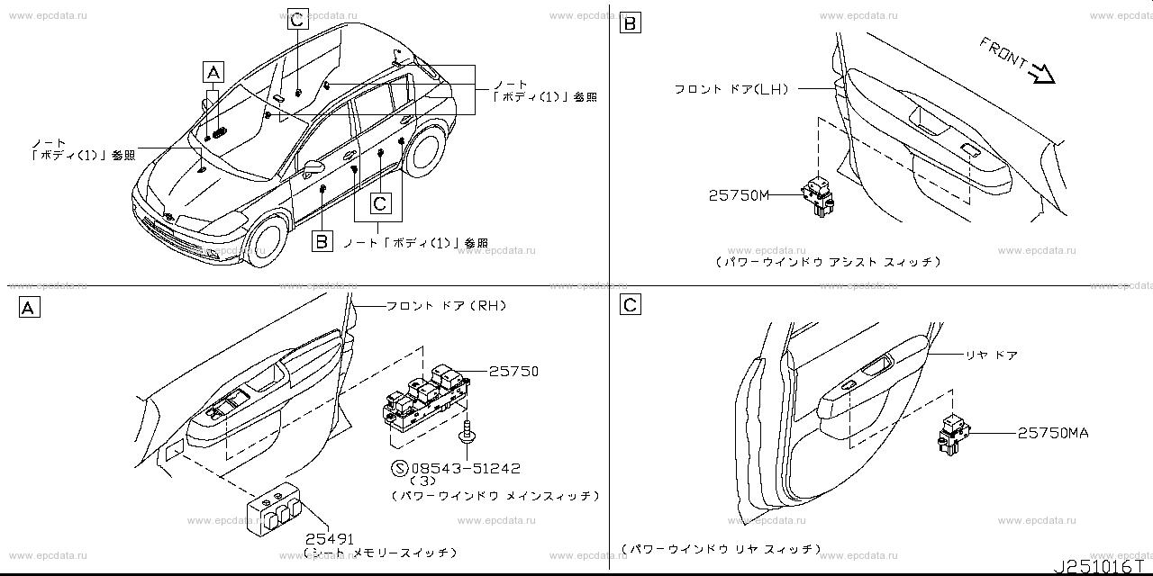 Scheme 251A_007