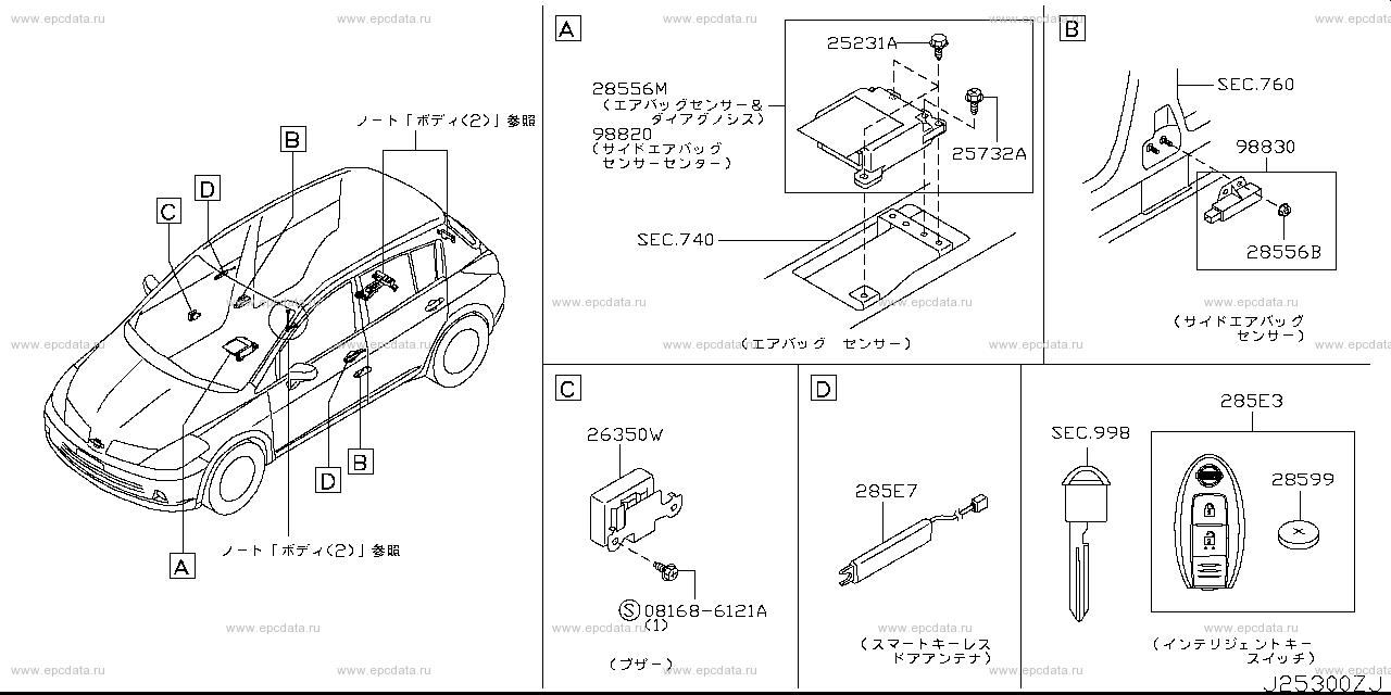 Scheme 253A_003