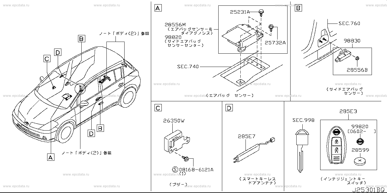 Scheme 253A_005
