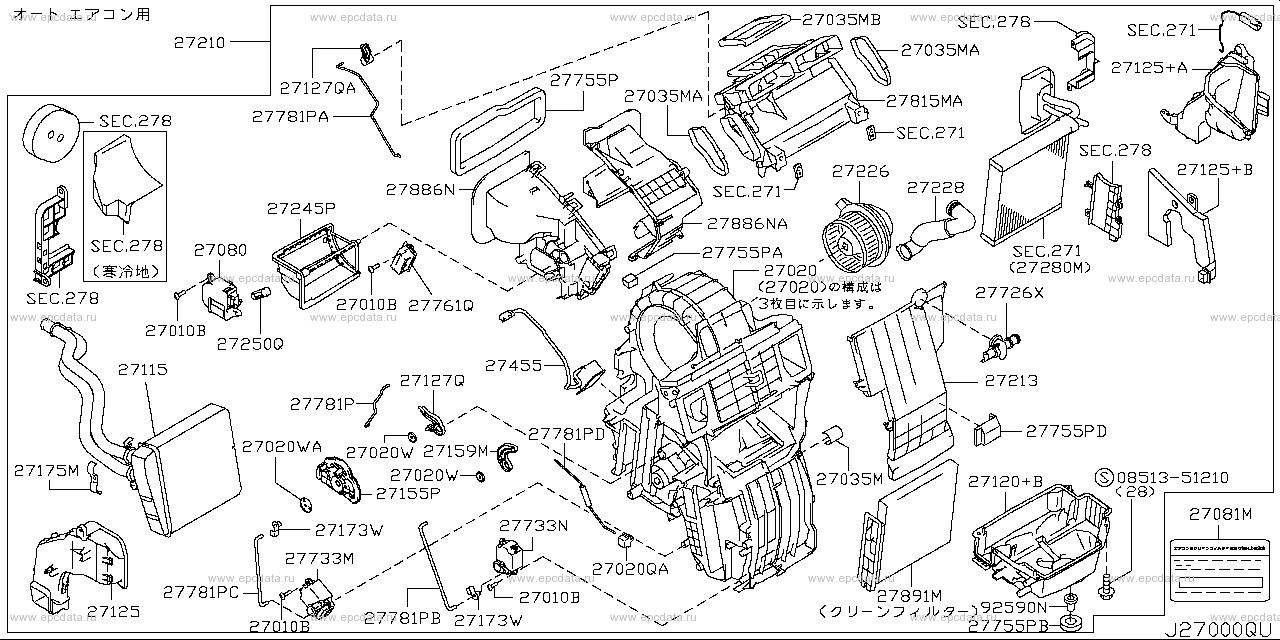 Scheme 270B_001