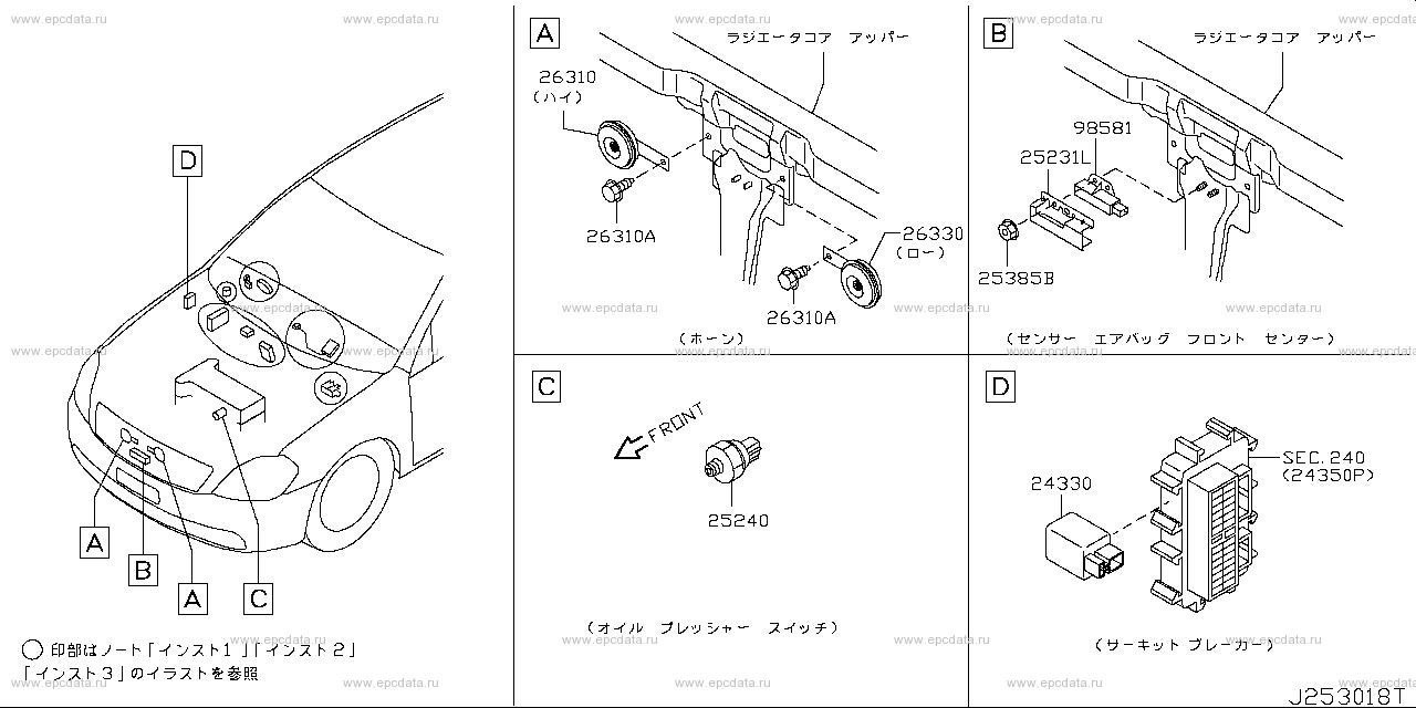 Scheme 253A_011
