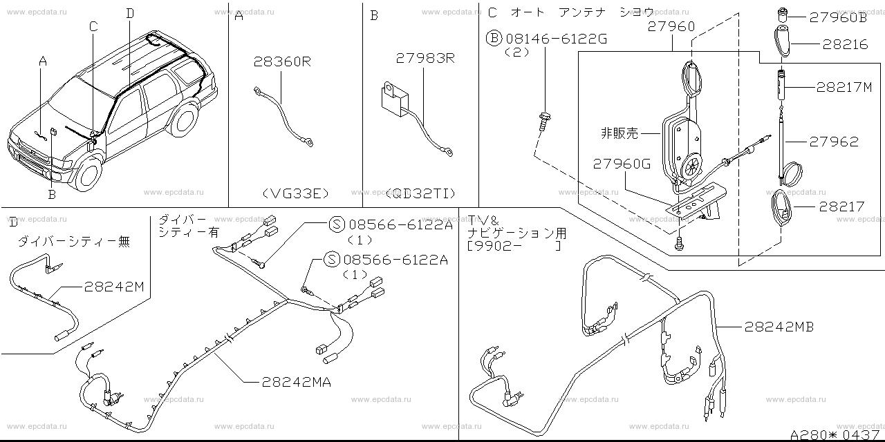 Scheme 280-_002