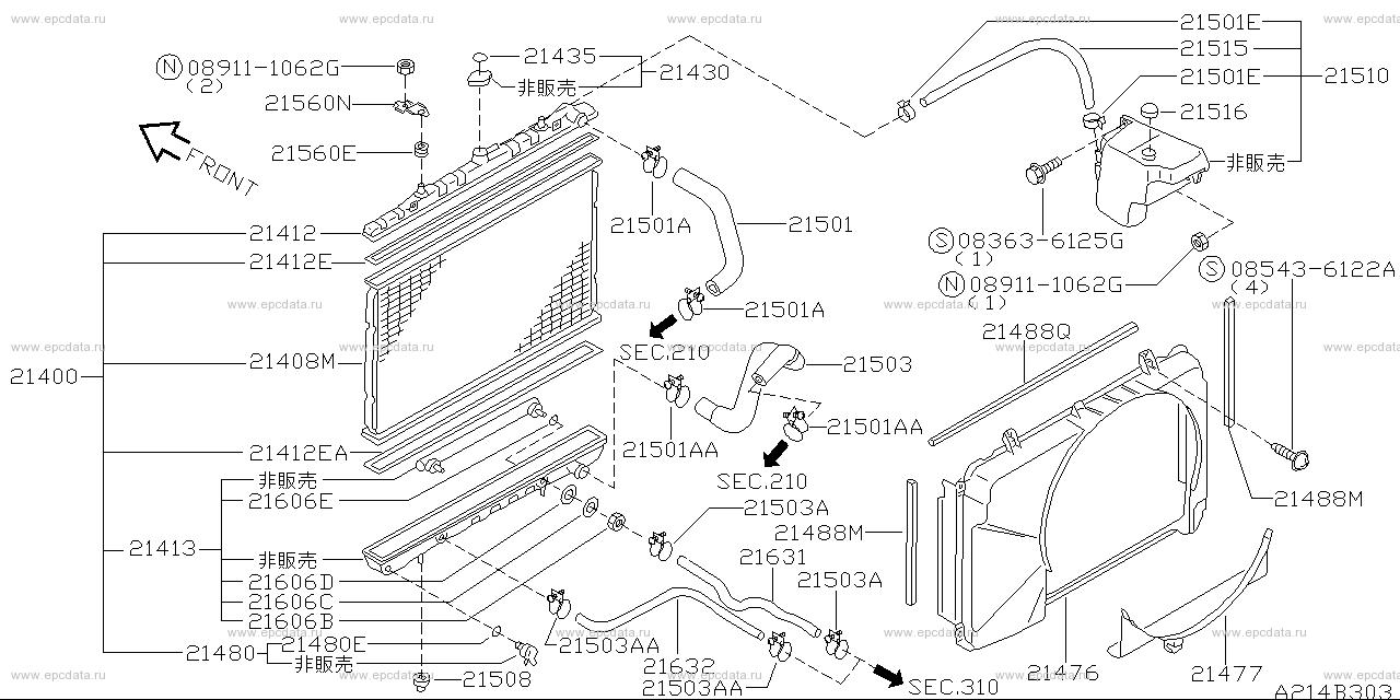 Scheme 214F_001