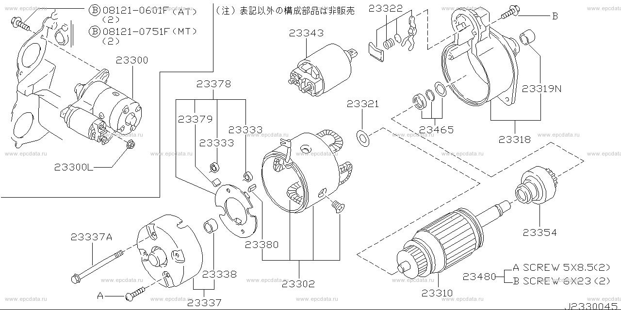 Scheme 233A_004