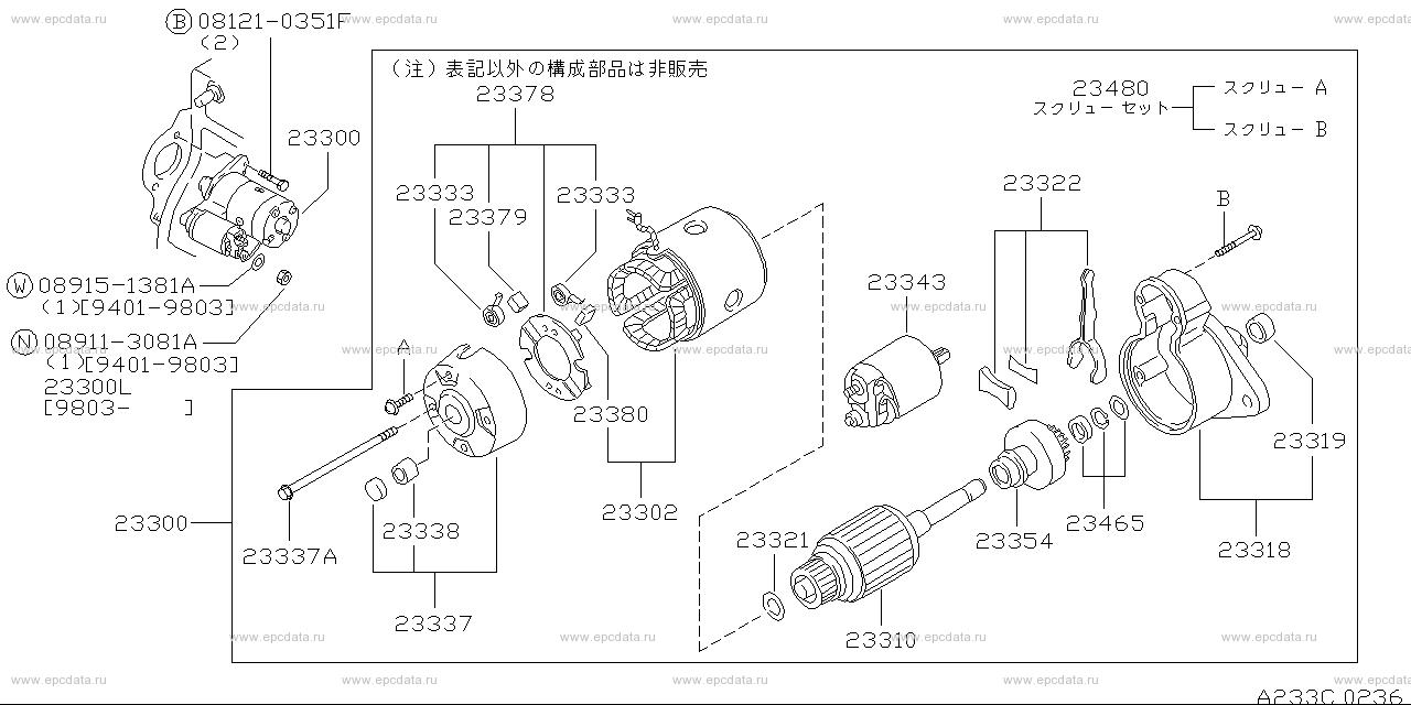 Scheme 233C_001