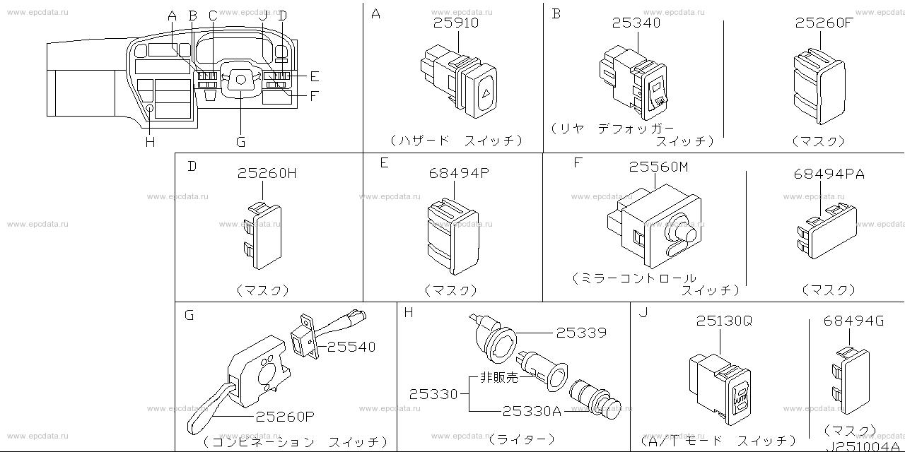 Scheme 251-_009