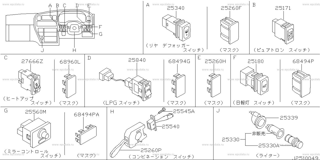 Scheme 251-_011