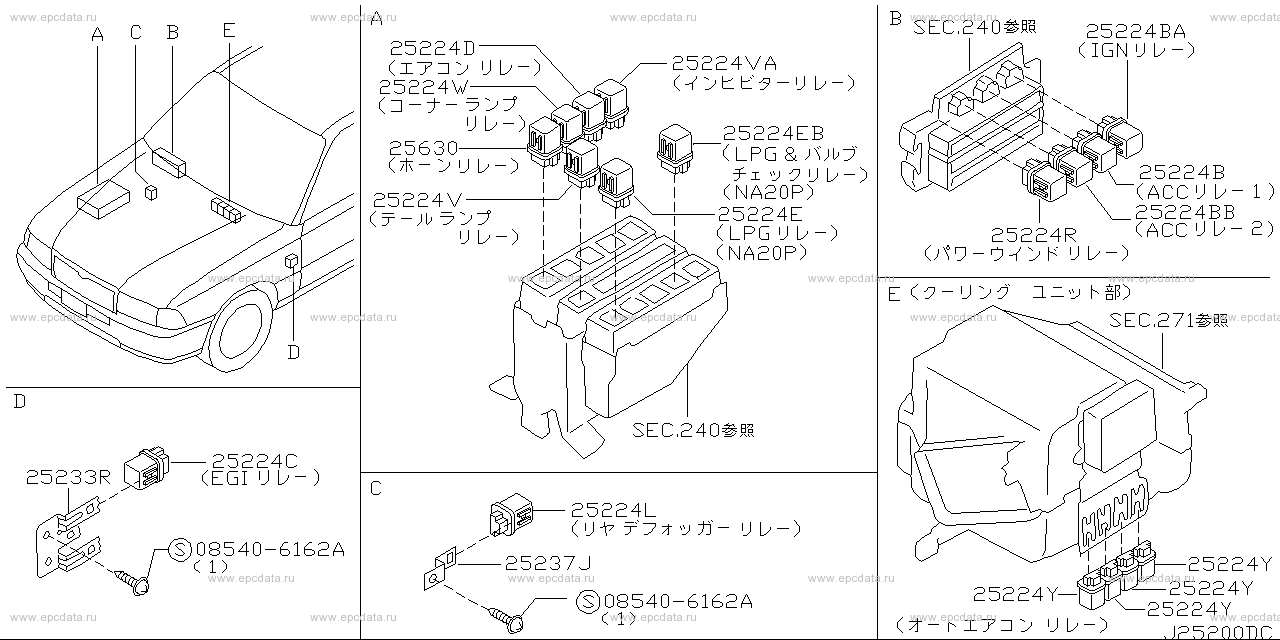Scheme 252-_003