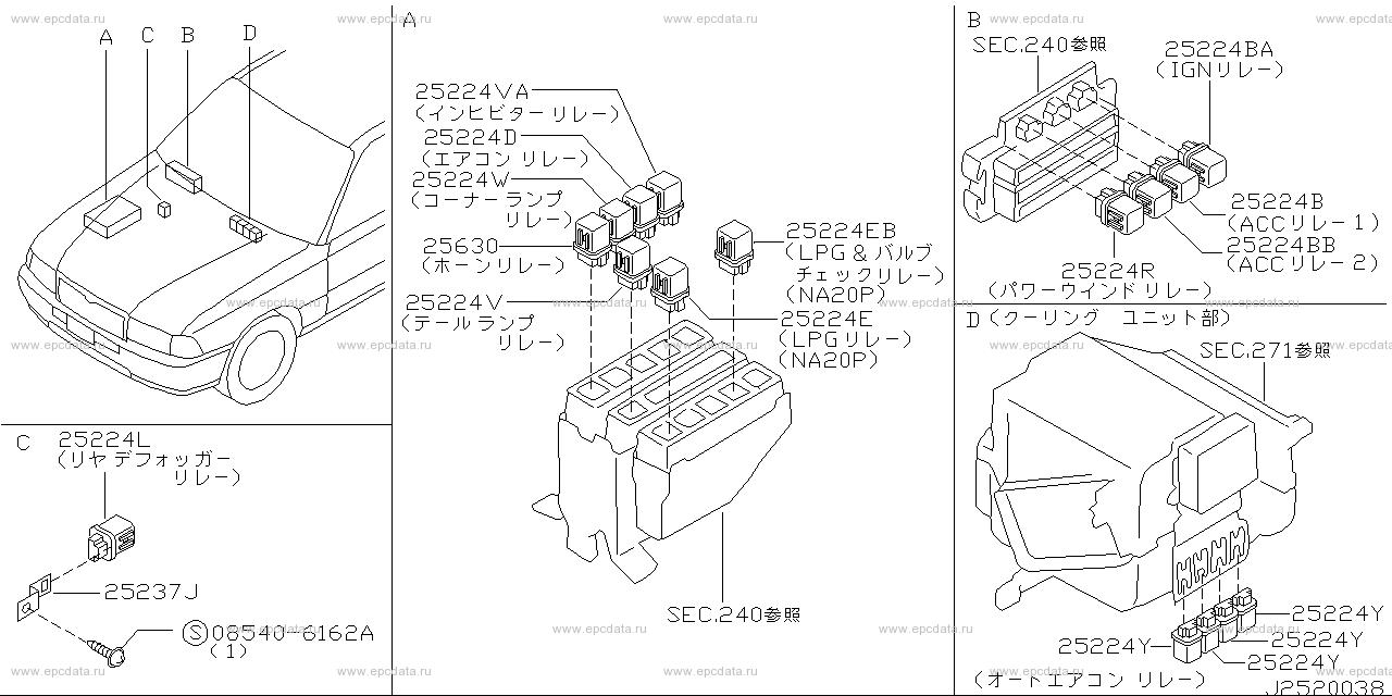 Scheme 252-_004