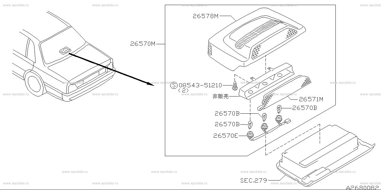 Scheme 268-_002