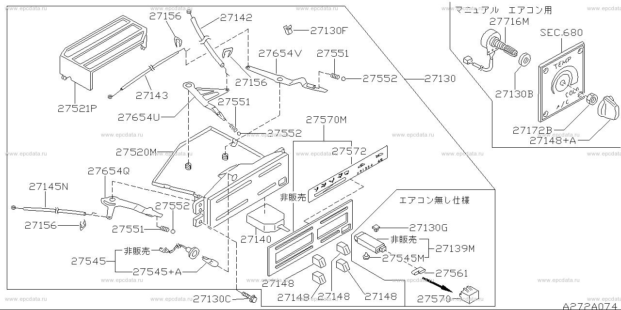 Scheme 272A_001