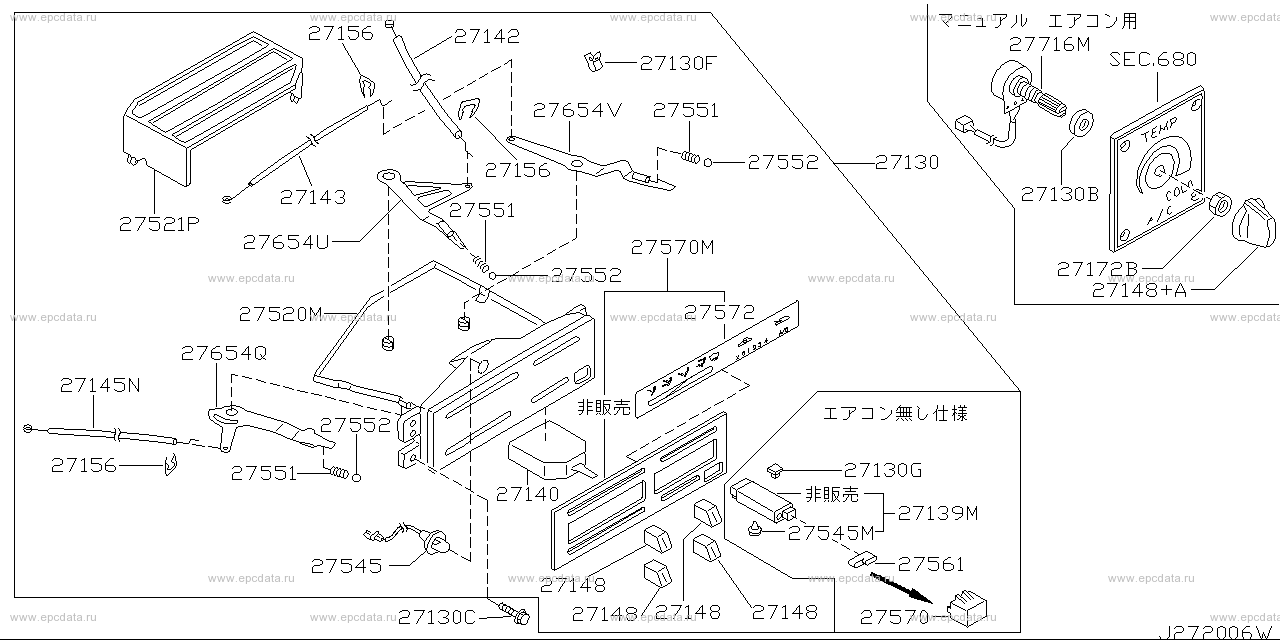 Scheme 272A_002