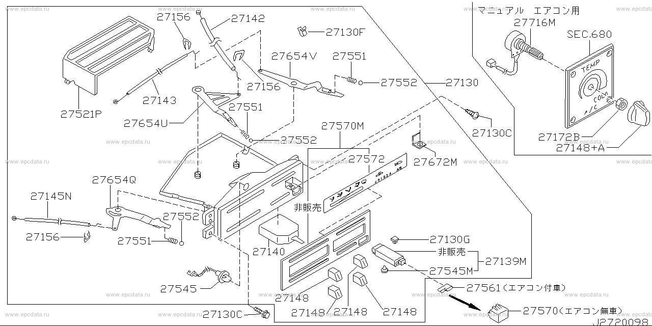 Scheme 272A_004