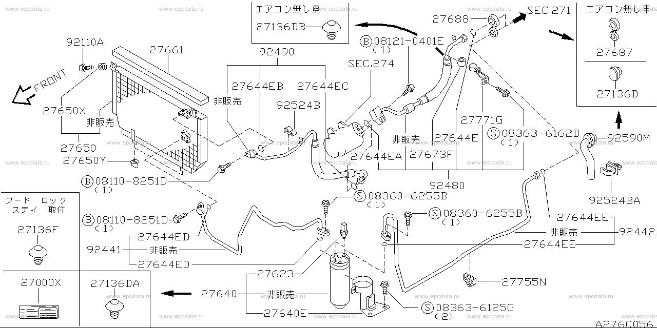 Scheme 276C_001