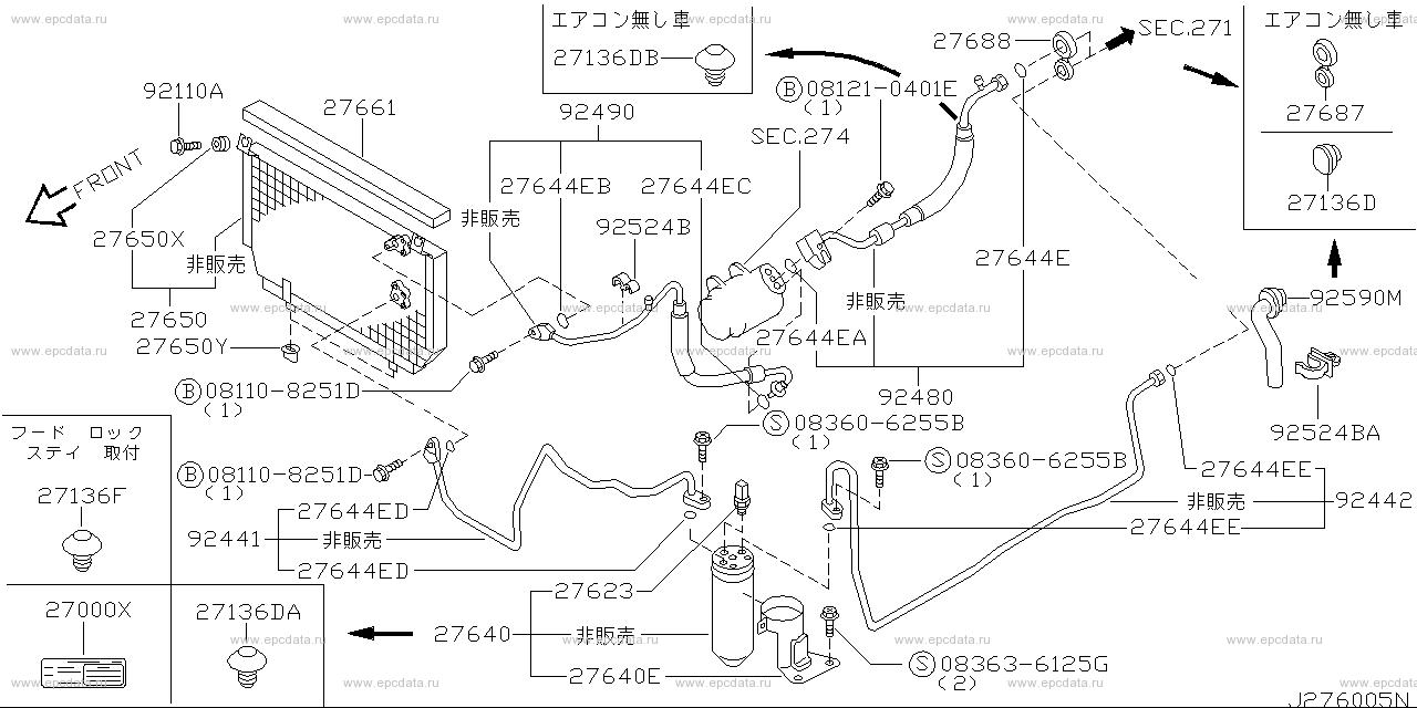 Scheme 276C_002