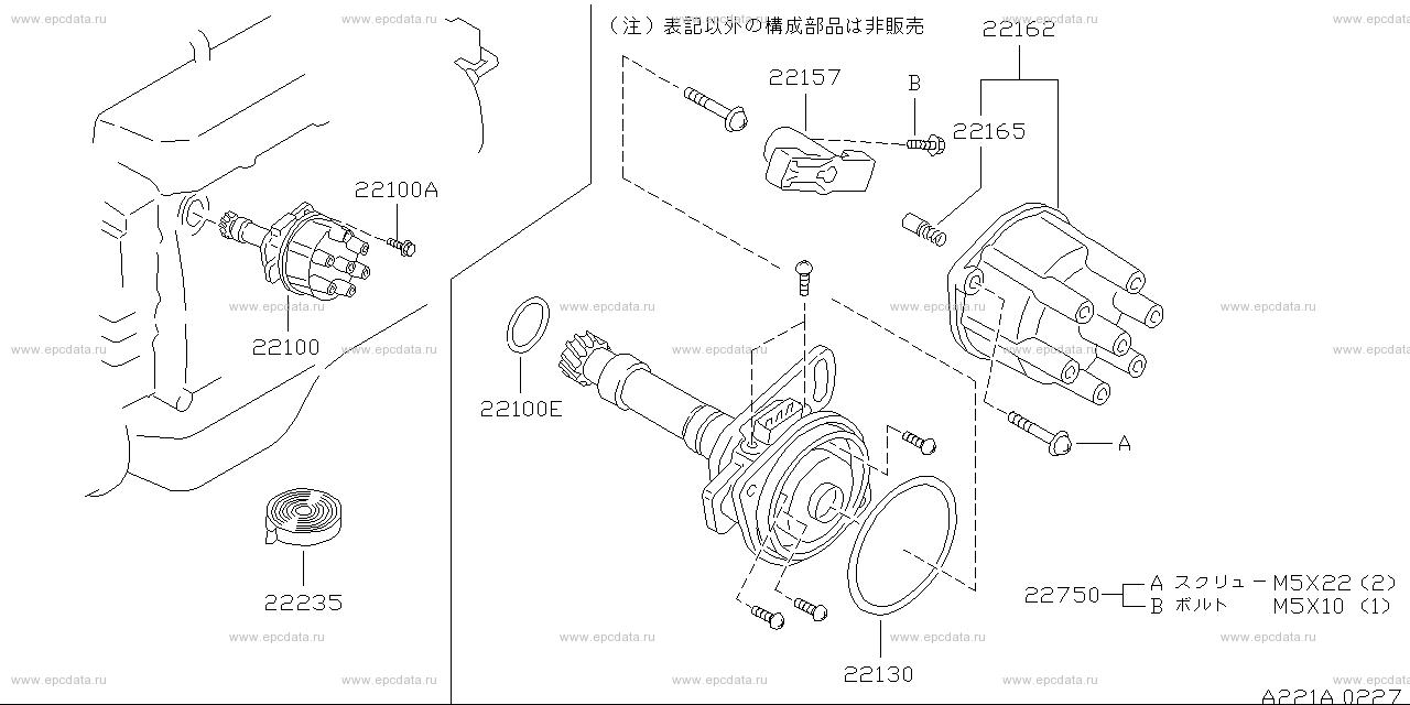 Scheme 221A_001