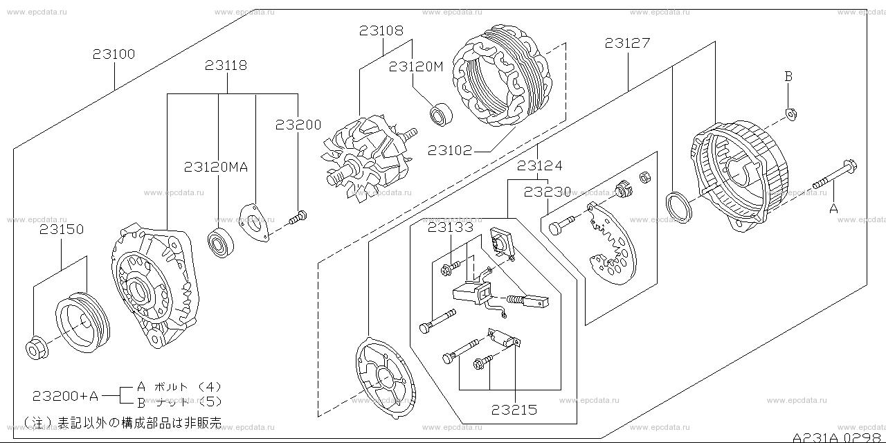Scheme 231A_002