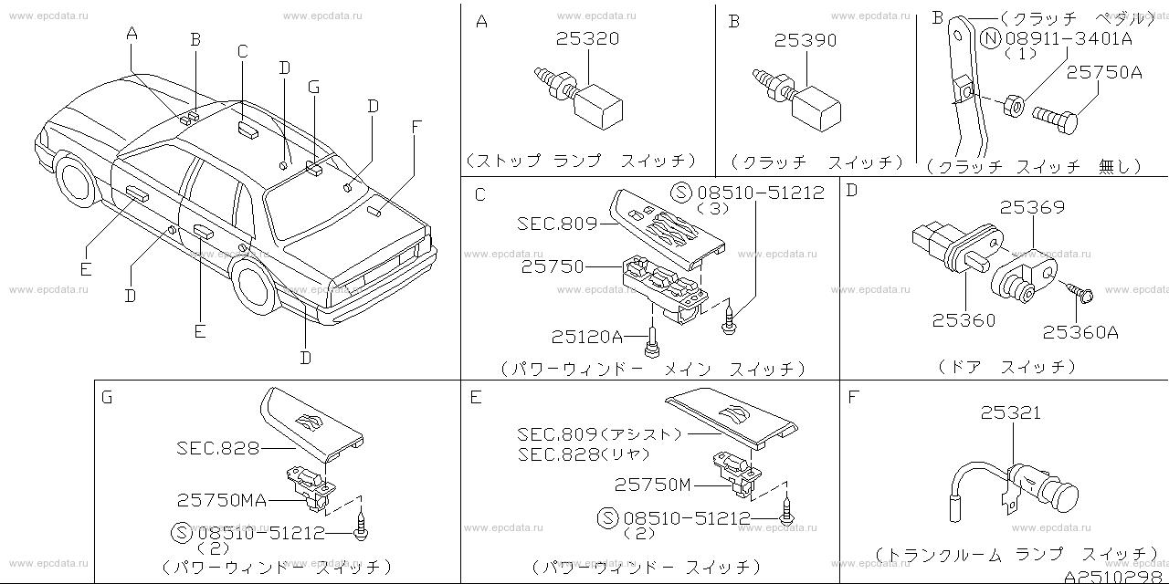 Scheme 251-_002