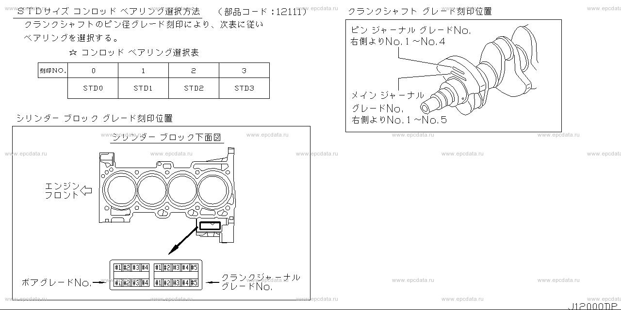 Scheme 120C_002