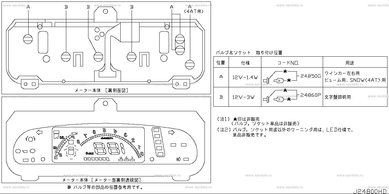 Scheme 248A_004