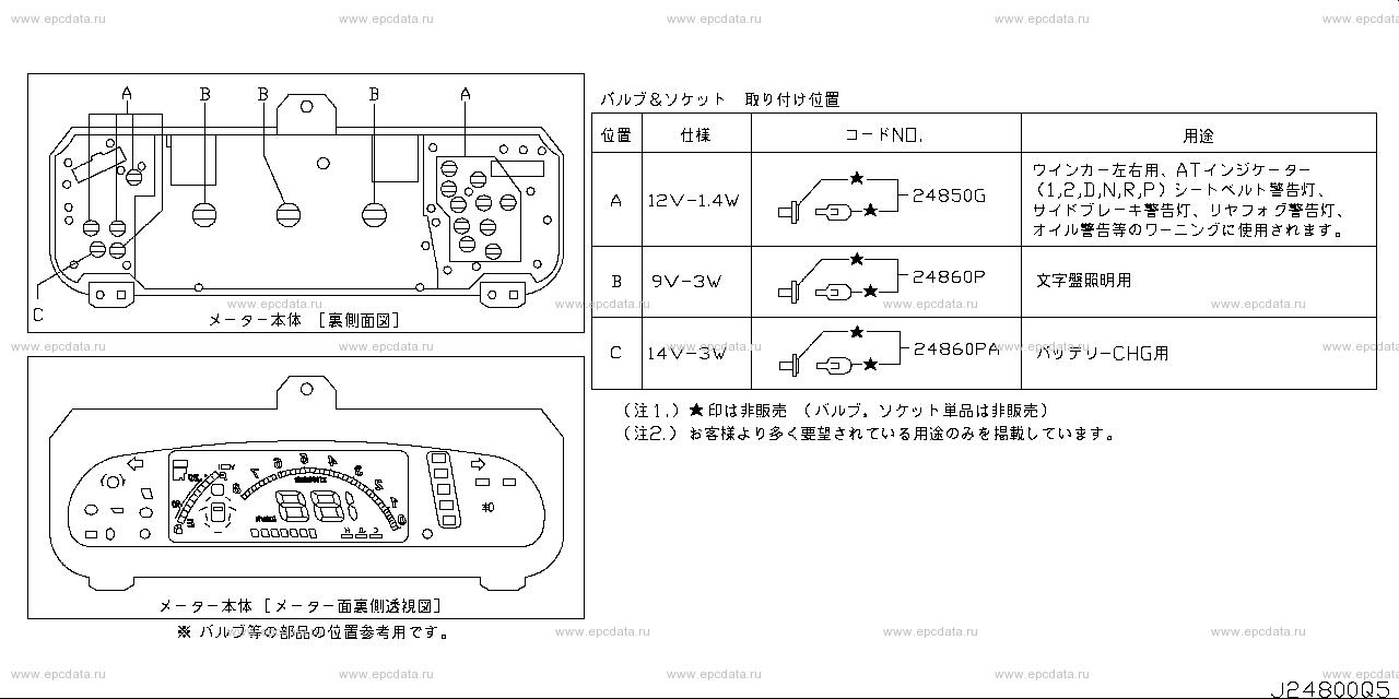 Scheme 248A_005