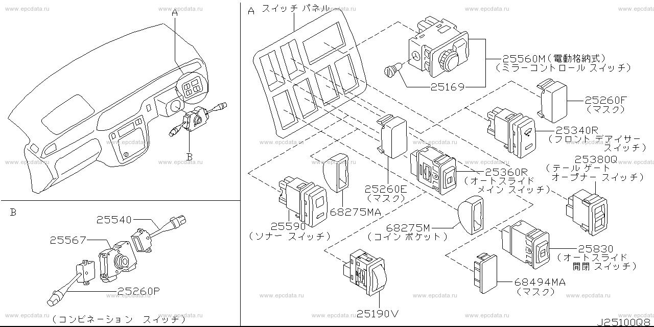 Scheme 251A_008