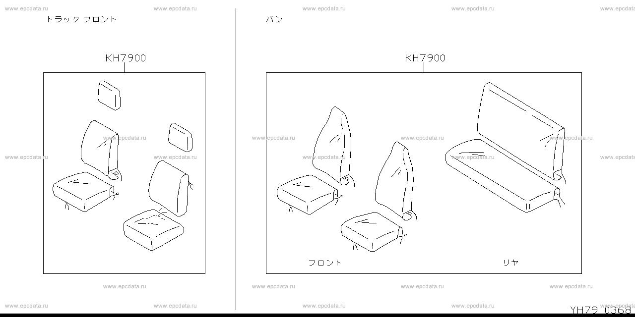 Scheme H79__001