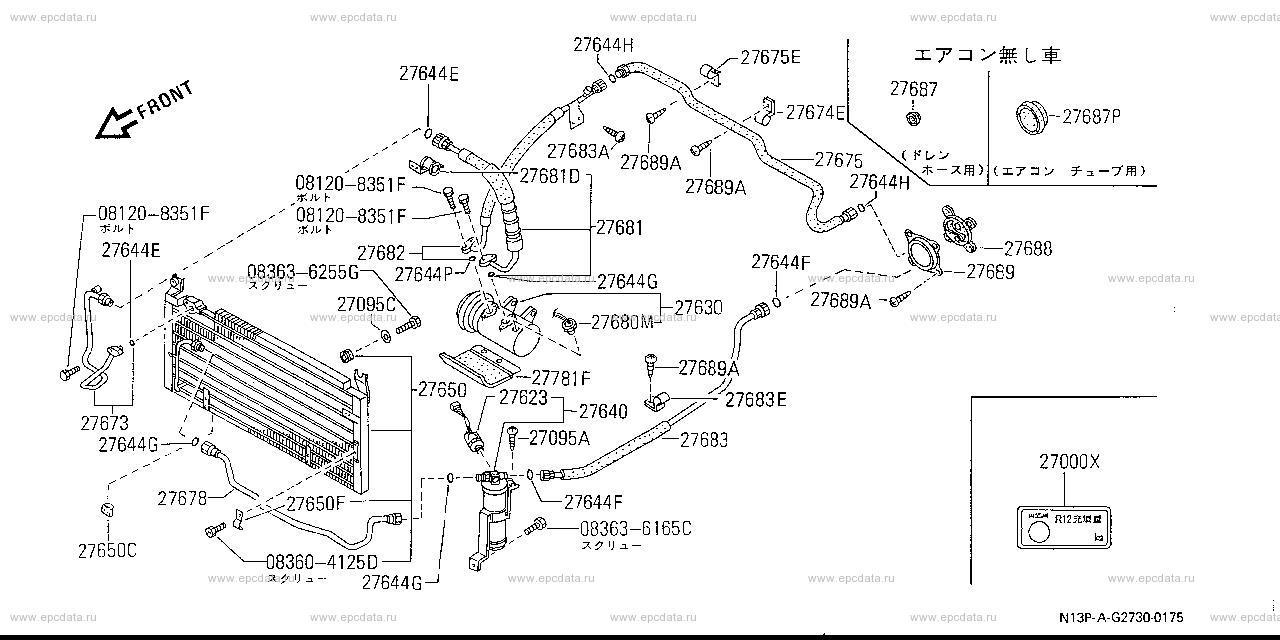 Scheme G2730005