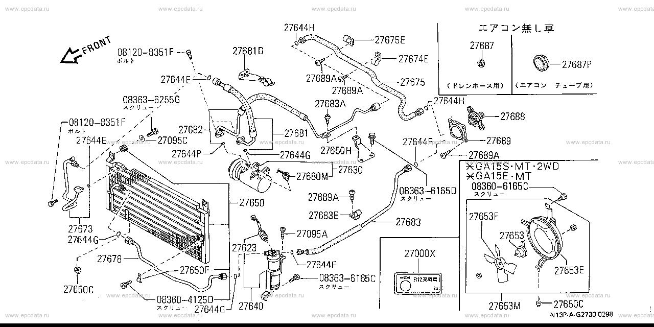 Scheme G2730007