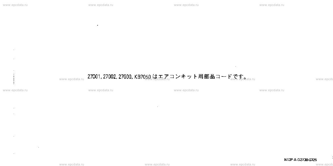 Scheme G2730009
