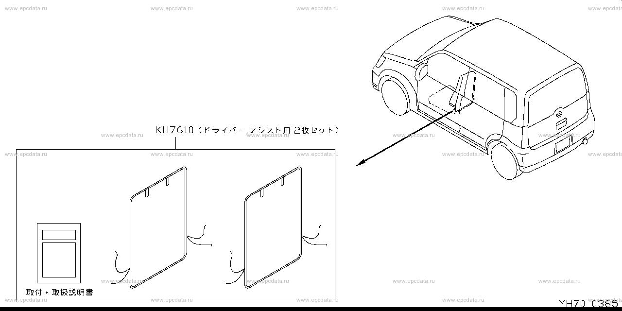 Scheme H70__001