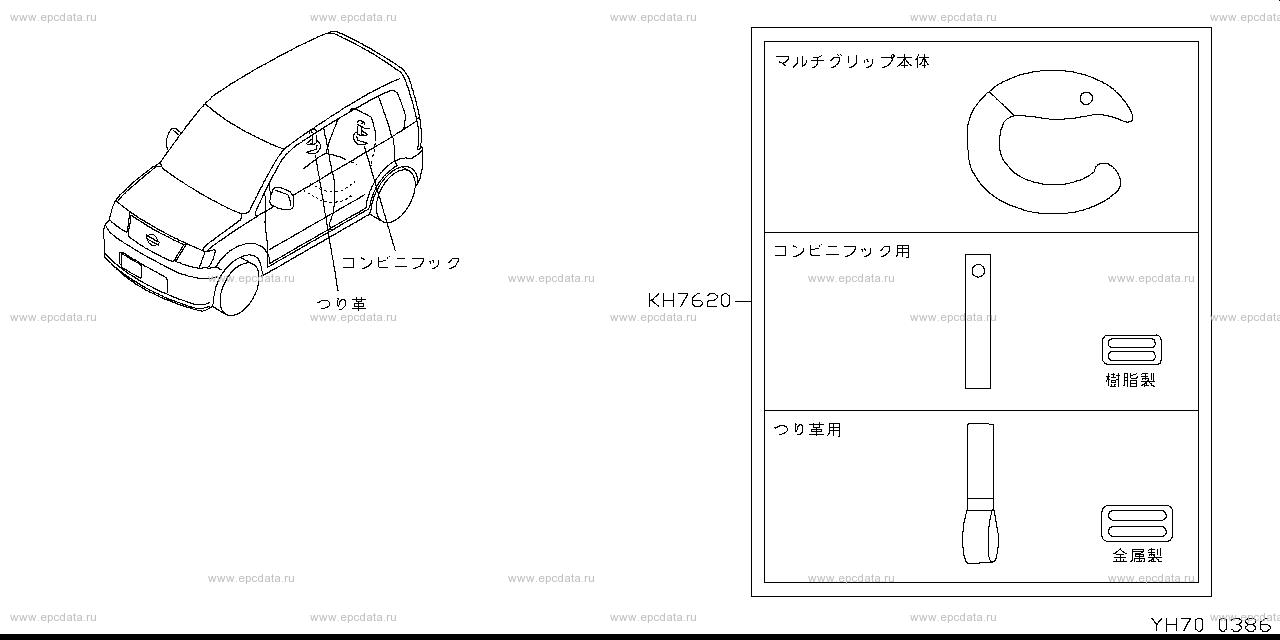 Scheme H70__002