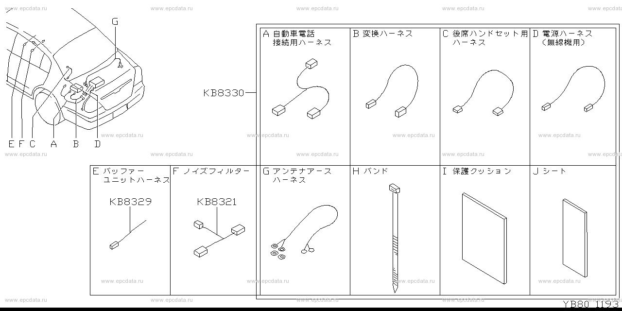 Scheme B80__002