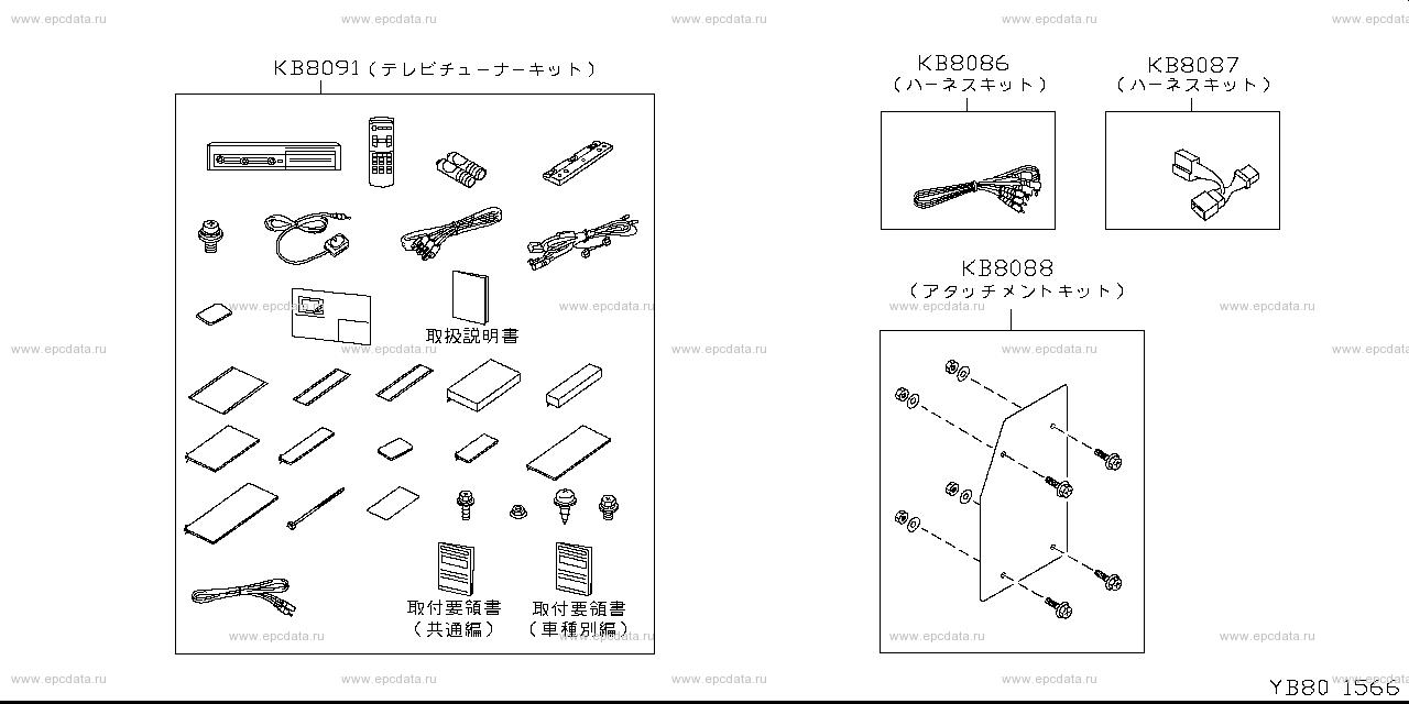 Scheme B80__008