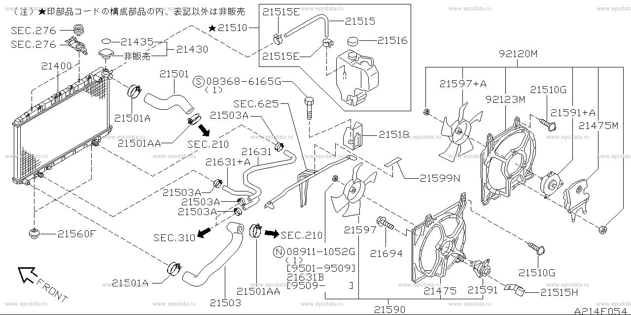 Scheme 214F_002