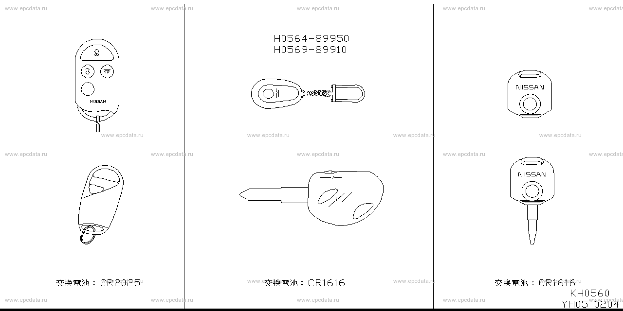Scheme H05__006