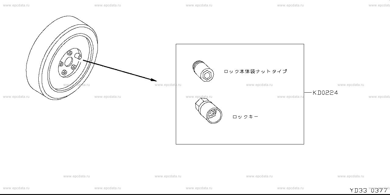 Scheme D33__002