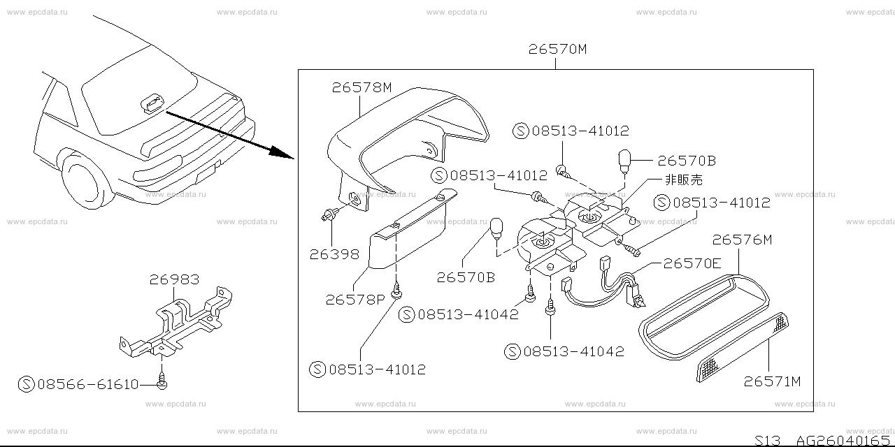 Scheme G2604003