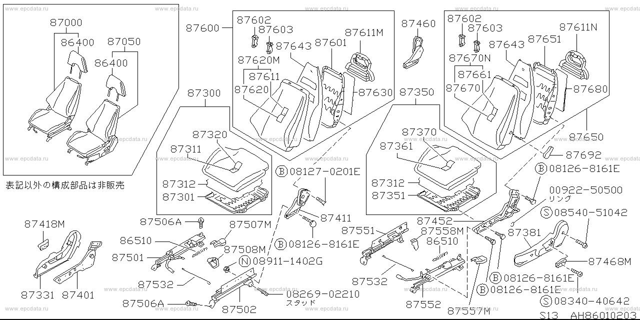 Scheme H8601003