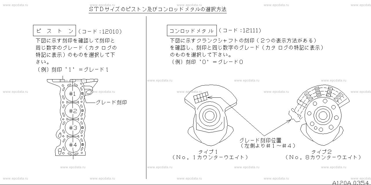 Scheme 120A_002