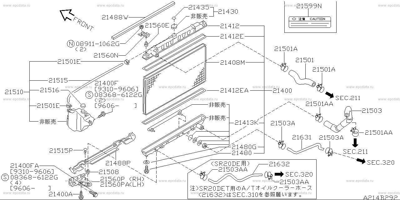 Scheme 214B_001