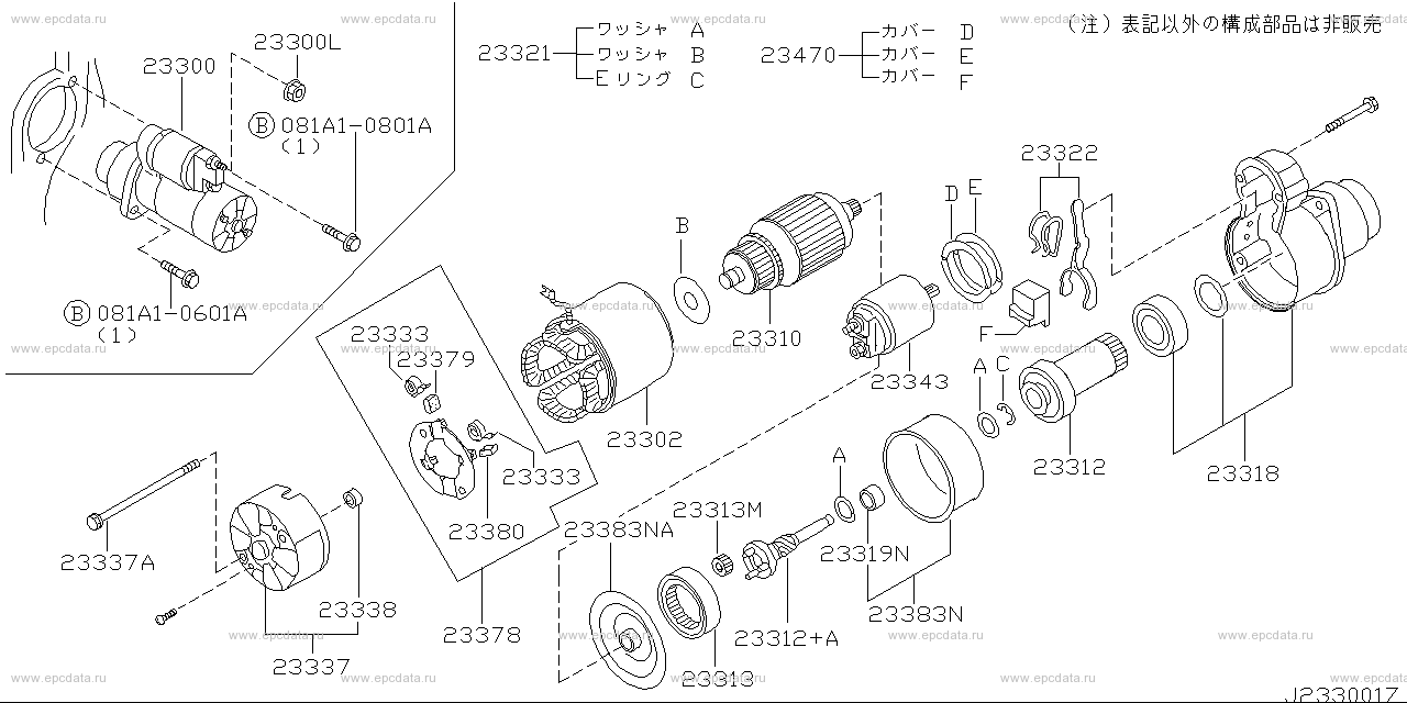 Scheme 233B_003