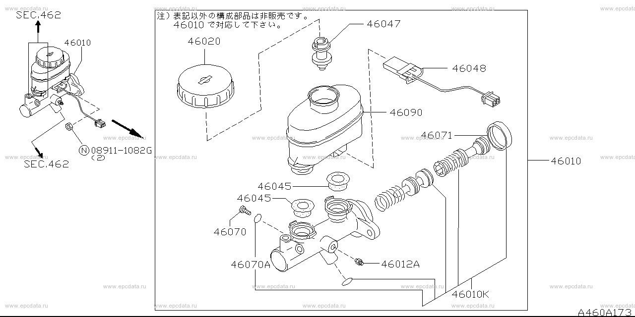 Scheme 460A_002