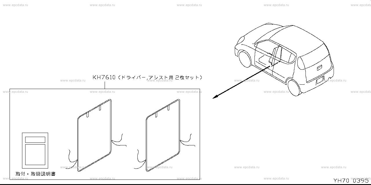 Scheme H70__003