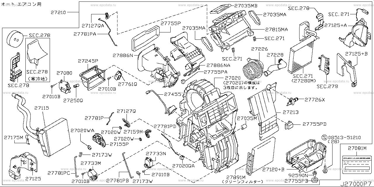 Scheme 270A_002
