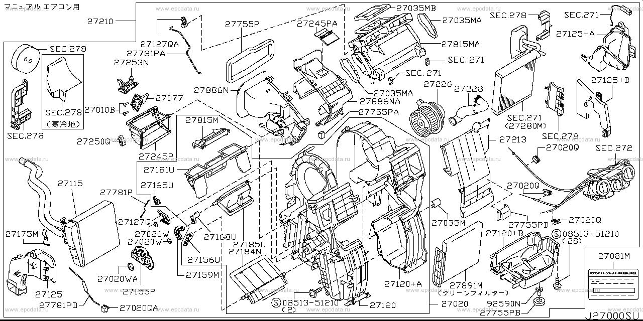 Scheme 270A_004